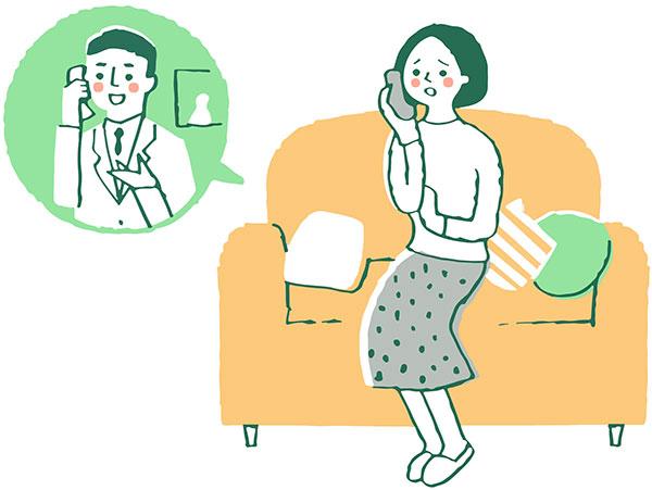 仙川駅前すずきクリニックのオンライン診療