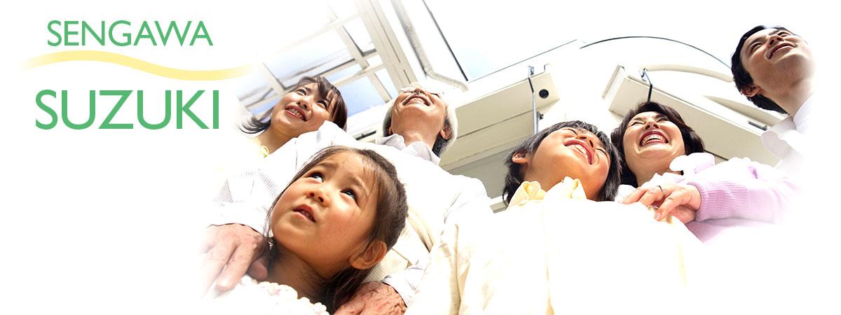 仙川駅前すずきクリニックの内科