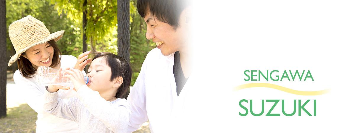 仙川駅前すずきクリニックのお子様の皮ふトラブル治療について