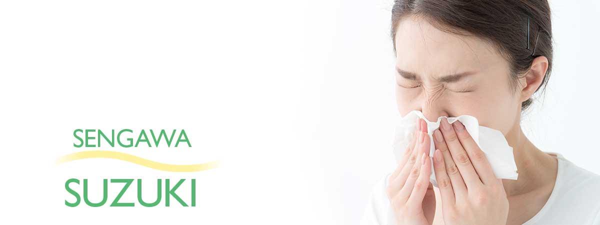 仙川駅前すずきクリニックの花粉症対策と治療