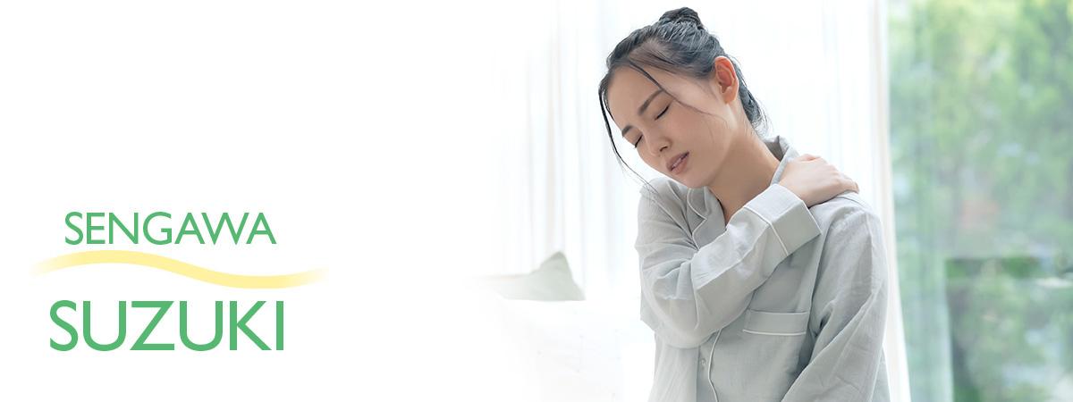 仙川駅前すずきクリニックの腰痛・肩こり・膝の痛み(整形)