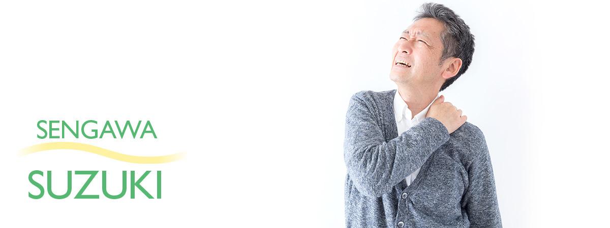 仙川駅前すずきクリニックのヒアルロン酸関節内注射